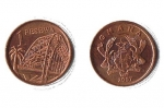 One Pesewa Coin Is Still Legal Tender - Deputy Governor