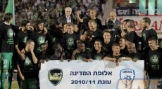 Yahaya Seidu Clinches Israel League Title With Maccabi Haifa